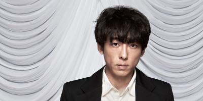 高橋一生1st SG「きみに会いたい-Dance with you-」JKT & アー写公開!